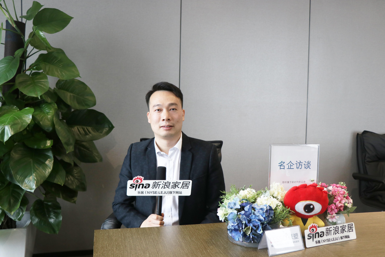 吴广接受新浪家居专访